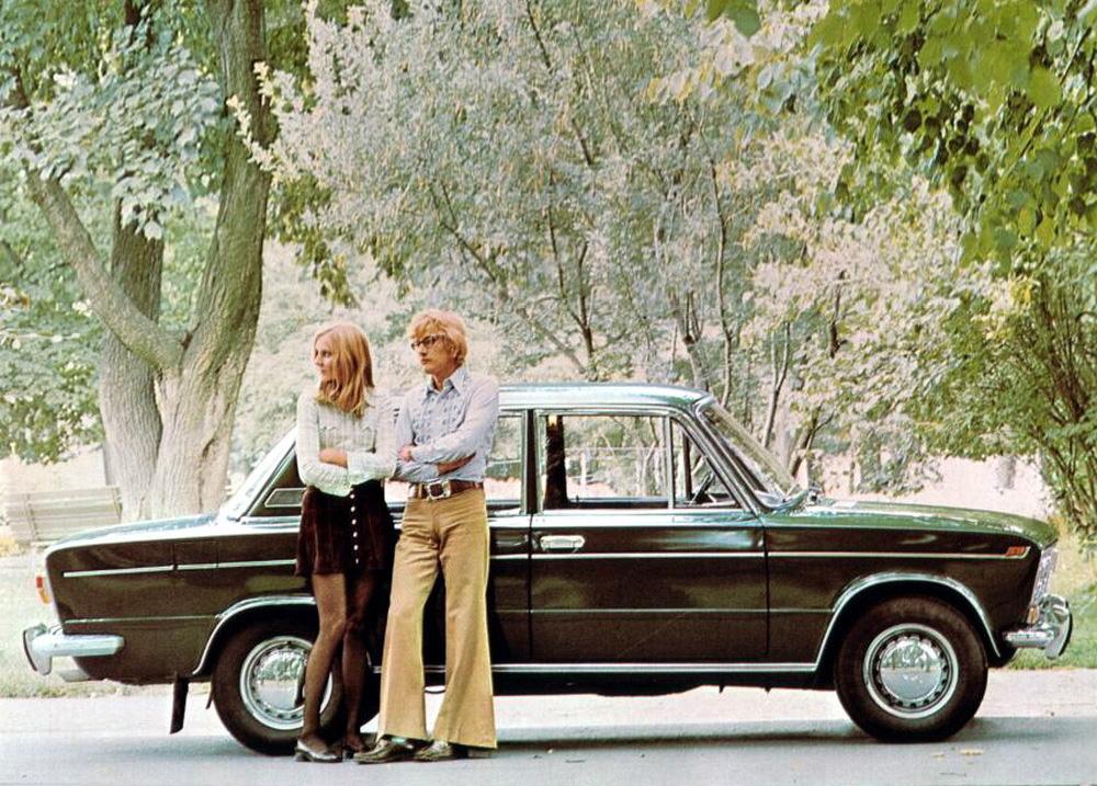Реклама автомобилей в СССР (19 фото) .