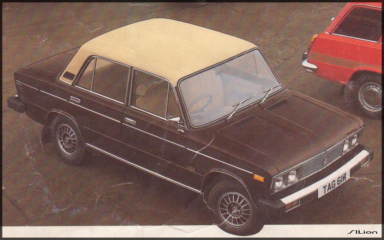 VAZ-21064 oli VAZ-21061 eksportvariant roolimehhanismi parempoolse  asetusega.