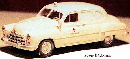 GAZ12ambhmodels1