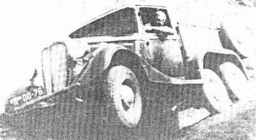 GAZ21exp1